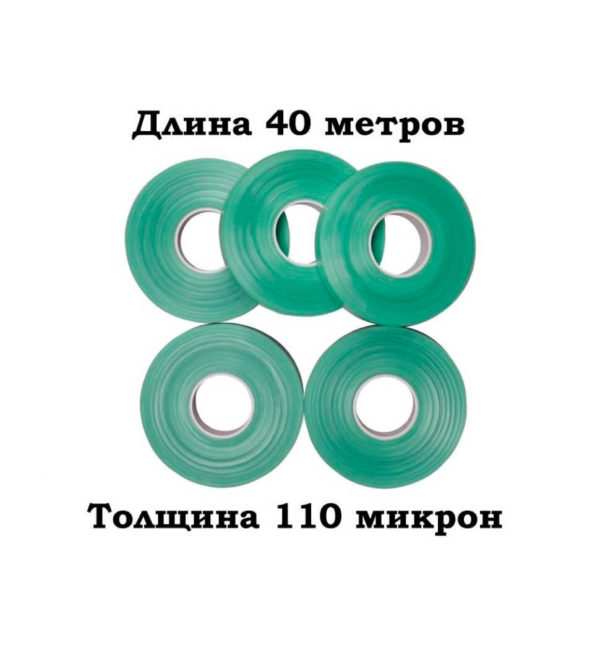 Лента для Тапенера 40м. — 110 мкр. 700 подвязок