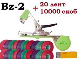 Комплект с Tapetool Bz-2 на 10000 подвязок
