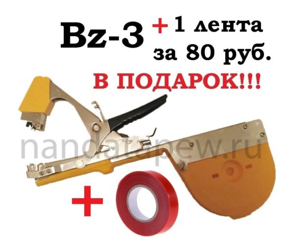 Степлер для подвязки растений Tapetool  BZ-3