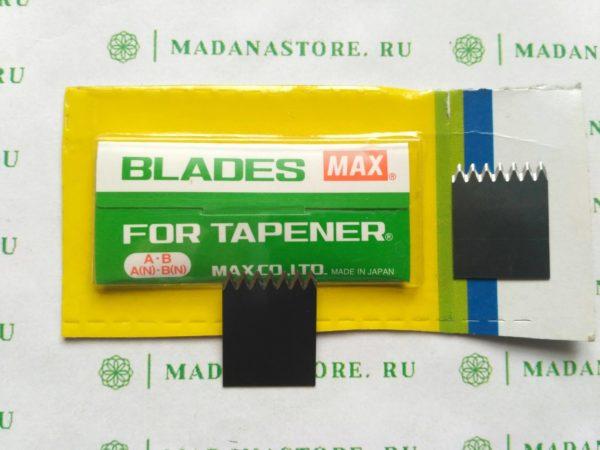 Нож для тапенера Япония