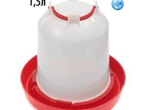Вакуумная поилка ВП-1,5 на 1,5 литра