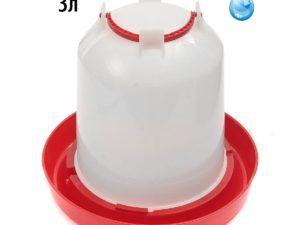 Вакуумная поилка ВП-3 на 3 литра