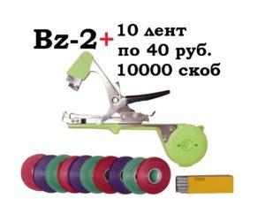 Комплект с подвязчиком Tapetool BZ-2 на 5000 подвязок