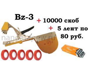 Комплект с подвязчиком Tapetool BZ-3 на 5000 подвязок