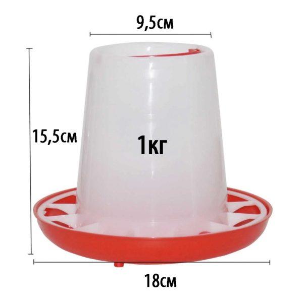 Бункерная кормушка на 1 кг