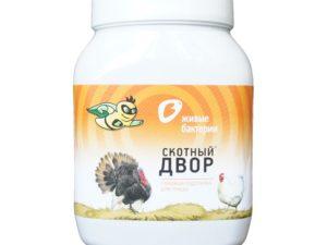 Живые бактерии — подстилка для птицы 500 гр.
