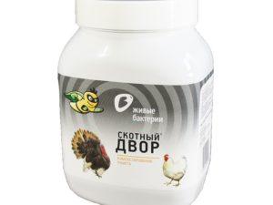 Живые бактерии — компостирование помета 500 гр.