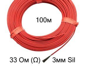 Нагревательный кабель 33 Ом 100 метров 3 мм силикон