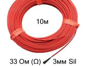 Нагревательный кабель 33 Ом 10 метров 3 мм силикон