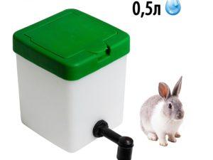 Поилка для кроликов 0,5 л с креплением на сетку