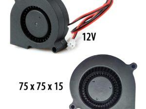 Вентилятор радиальный (центробежный) 75х75х15мм 12Вольт