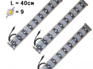 Комплект из трех линейных фитоламп для растений MiniFermer 15 Ватт_40 см. Спектр на выбор.