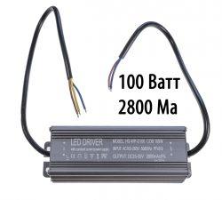 Драйвер для Quantum board и матриц 2800мА (IP65) HG-WP-D100