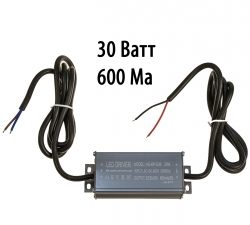 Драйвер для светодиодов 30W 600mA (HG-WP-D36/1) с проводами