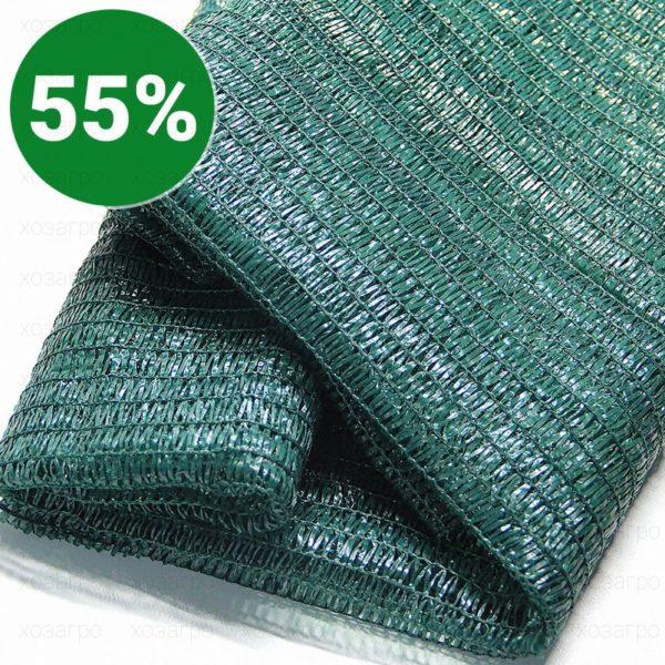 Затеняющая сетка 55% 3х5м (фасованная)