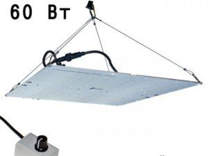Готовый Quantum board 60 Ватт с диммируемым драйвером