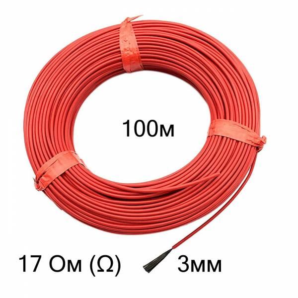 Нагревательный кабель 17 Ом 100 метров 3 мм силикон (24k)