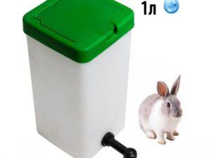 Поилка для кроликов 1л с креплением на сетку