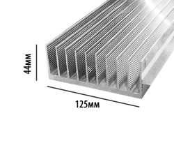 Профиль алюминиевый 125мм*44мм*5кг