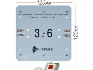 3.6 Quantum board MINI Биколор: 660nm + 450nm Epileds (5+2)